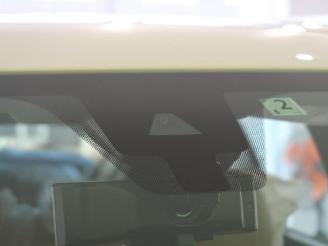 X ツートーンインテリアエディション 届出済未使用車 プロパイロット インテリジェントクルーズコントロール 衝突被害軽減装置 LEDヘッドライト/フロントフォグ 前席シートヒーター 純正17インチAW レザーシート(6枚目)