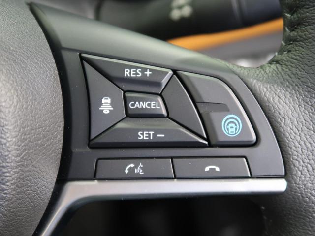 X ツートーンインテリアエディション 届出済未使用車 プロパイロット インテリジェントクルーズコントロール 衝突被害軽減装置 LEDヘッドライト/フロントフォグ 前席シートヒーター 純正17インチAW レザーシート(7枚目)