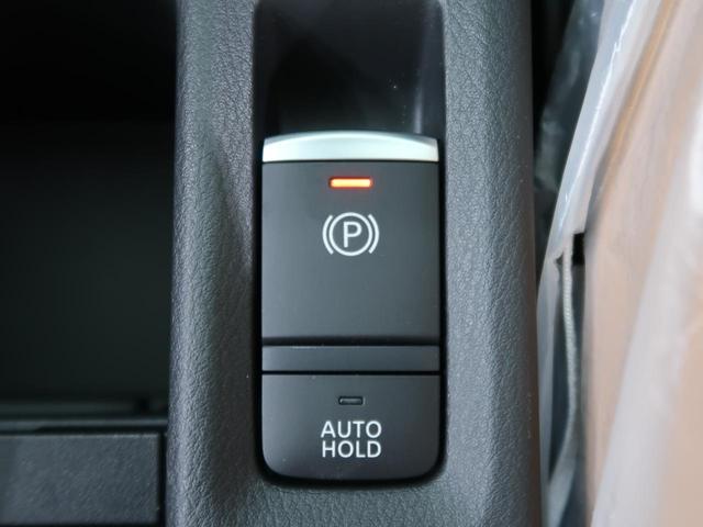 X ツートーンインテリアエディション 届出済未使用車 プロパイロット インテリジェントクルーズコントロール 衝突被害軽減装置 LEDヘッドライト/フロントフォグ 前席シートヒーター 純正17インチAW レザーシート(9枚目)