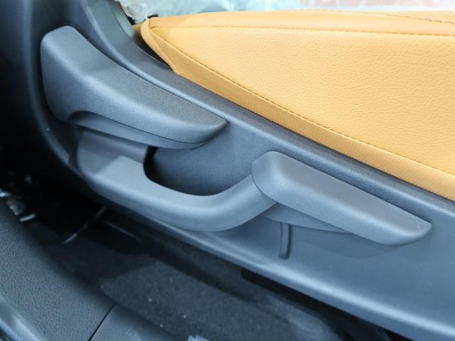 X ツートーンインテリアエディション 届出済未使用車 プロパイロット インテリジェントクルーズコントロール 衝突被害軽減装置 LEDヘッドライト/フロントフォグ 前席シートヒーター 純正17インチAW レザーシート(25枚目)