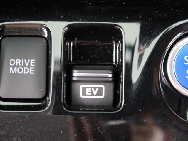 X ツートーンインテリアエディション 届出済未使用車 プロパイロット インテリジェントクルーズコントロール 衝突被害軽減装置 LEDヘッドライト/フロントフォグ 前席シートヒーター 純正17インチAW レザーシート(30枚目)