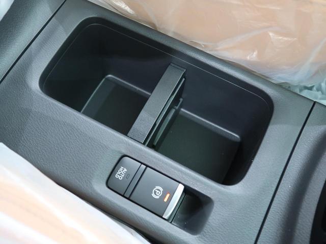 X ツートーンインテリアエディション 届出済未使用車 プロパイロット インテリジェントクルーズコントロール 衝突被害軽減装置 LEDヘッドライト/フロントフォグ 前席シートヒーター 純正17インチAW レザーシート(38枚目)