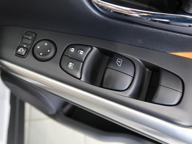 X ツートーンインテリアエディション 届出済未使用車 プロパイロット インテリジェントクルーズコントロール 衝突被害軽減装置 LEDヘッドライト/フロントフォグ 前席シートヒーター 純正17インチAW レザーシート(39枚目)