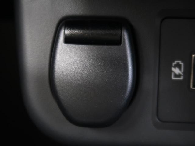 X ツートーンインテリアエディション 届出済未使用車 プロパイロット インテリジェントクルーズコントロール 衝突被害軽減装置 LEDヘッドライト/フロントフォグ 前席シートヒーター 純正17インチAW レザーシート(40枚目)