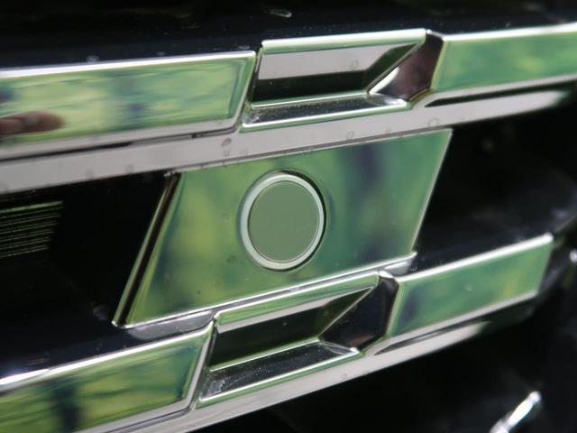 X ツートーンインテリアエディション 届出済未使用車 プロパイロット インテリジェントクルーズコントロール 衝突被害軽減装置 LEDヘッドライト/フロントフォグ 前席シートヒーター 純正17インチAW レザーシート(54枚目)