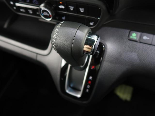Lターボ 届出済未使用車 ホンダセンシング 両側電動スライド LEDヘッド シートヒーター ハーフレザー スマートキー プッシュスタート 純正15アルミ パドルシフト 革巻きステア オートライト アイドリング(28枚目)