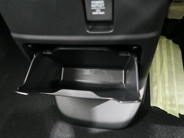 Lターボ 届出済未使用車 ホンダセンシング 両側電動スライド LEDヘッド シートヒーター ハーフレザー スマートキー プッシュスタート 純正15アルミ パドルシフト 革巻きステア オートライト アイドリング(36枚目)