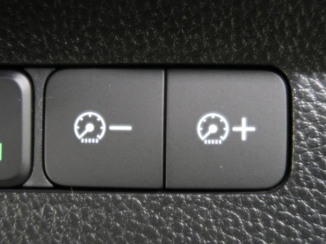 Lターボ 届出済未使用車 ホンダセンシング 両側電動スライド LEDヘッド シートヒーター ハーフレザー スマートキー プッシュスタート 純正15アルミ パドルシフト 革巻きステア オートライト アイドリング(38枚目)