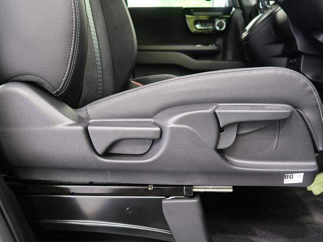 Lターボ 届出済未使用車 ホンダセンシング 両側電動スライド LEDヘッド シートヒーター ハーフレザー スマートキー プッシュスタート 純正15アルミ パドルシフト 革巻きステア オートライト アイドリング(41枚目)