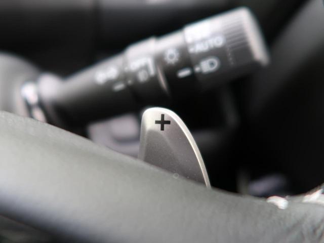 Lターボ 届出済未使用車 ホンダセンシング 両側電動スライド LEDヘッド シートヒーター ハーフレザー スマートキー プッシュスタート 純正15アルミ パドルシフト 革巻きステア オートライト アイドリング(44枚目)
