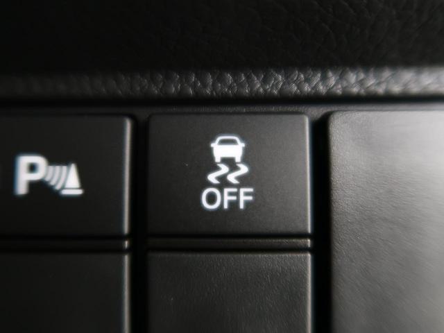 Lターボ 届出済未使用車 ホンダセンシング 両側電動スライド LEDヘッド シートヒーター ハーフレザー スマートキー プッシュスタート 純正15アルミ パドルシフト 革巻きステア オートライト アイドリング(47枚目)