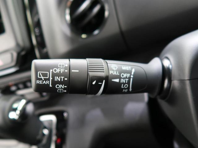 Lターボ 届出済未使用車 ホンダセンシング 両側電動スライド LEDヘッド シートヒーター ハーフレザー スマートキー プッシュスタート 純正15アルミ パドルシフト 革巻きステア オートライト アイドリング(48枚目)