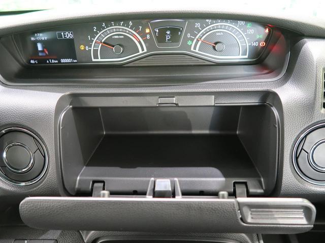 Lターボ 届出済未使用車 ホンダセンシング 両側電動スライド LEDヘッド シートヒーター ハーフレザー スマートキー プッシュスタート 純正15アルミ パドルシフト 革巻きステア オートライト アイドリング(49枚目)