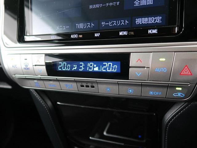 TX Lパッケージ・ブラックエディション ムーンルーフ 純正9型ナビ 特別仕様車 セーフティセンス ルーフレール 7人乗り 黒革シート クリアランスソナー パワーシート シートエアコン LEDヘッドライト/フロントフォグ ETC ドラレコ(28枚目)