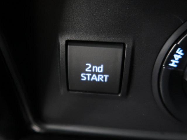 TX Lパッケージ・ブラックエディション ムーンルーフ 純正9型ナビ 特別仕様車 セーフティセンス ルーフレール 7人乗り 黒革シート クリアランスソナー パワーシート シートエアコン LEDヘッドライト/フロントフォグ ETC ドラレコ(29枚目)