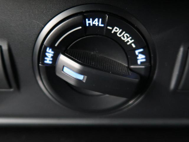 TX Lパッケージ・ブラックエディション ムーンルーフ 純正9型ナビ 特別仕様車 セーフティセンス ルーフレール 7人乗り 黒革シート クリアランスソナー パワーシート シートエアコン LEDヘッドライト/フロントフォグ ETC ドラレコ(30枚目)