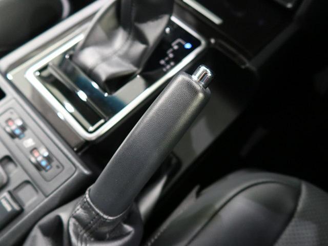 TX Lパッケージ・ブラックエディション ムーンルーフ 純正9型ナビ 特別仕様車 セーフティセンス ルーフレール 7人乗り 黒革シート クリアランスソナー パワーシート シートエアコン LEDヘッドライト/フロントフォグ ETC ドラレコ(31枚目)