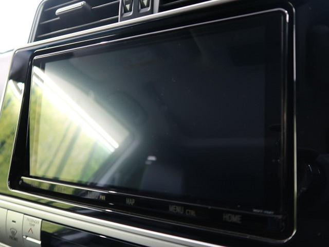 TX Lパッケージ・ブラックエディション ムーンルーフ 純正9型ナビ 特別仕様車 セーフティセンス ルーフレール 7人乗り 黒革シート クリアランスソナー パワーシート シートエアコン LEDヘッドライト/フロントフォグ ETC ドラレコ(34枚目)