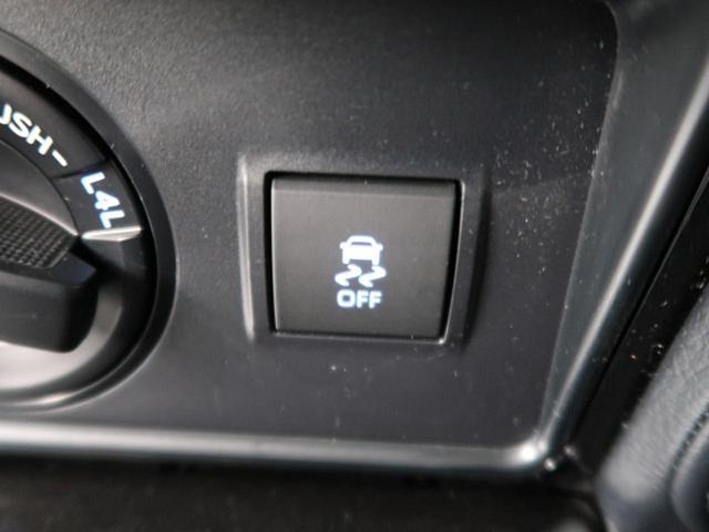 TX Lパッケージ・ブラックエディション ムーンルーフ 純正9型ナビ 特別仕様車 セーフティセンス ルーフレール 7人乗り 黒革シート クリアランスソナー パワーシート シートエアコン LEDヘッドライト/フロントフォグ ETC ドラレコ(50枚目)