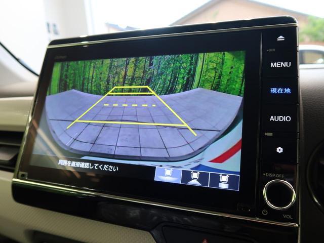 Lホンダセンシング 純正8型ナビ 衝突軽減 車線逸脱警報 アダプティブクルーズコントロール 踏み間違い防止 バックカメラ シートヒーター オートエアコン オートライト オートハイビーム フルセグTV ETC(7枚目)