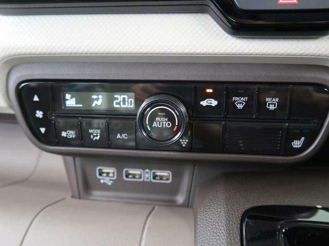 Lホンダセンシング 純正8型ナビ 衝突軽減 車線逸脱警報 アダプティブクルーズコントロール 踏み間違い防止 バックカメラ シートヒーター オートエアコン オートライト オートハイビーム フルセグTV ETC(9枚目)
