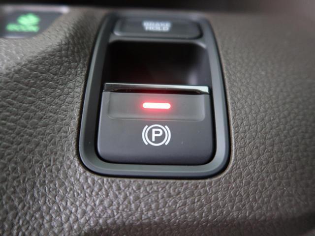 Lホンダセンシング 純正8型ナビ 衝突軽減 車線逸脱警報 アダプティブクルーズコントロール 踏み間違い防止 バックカメラ シートヒーター オートエアコン オートライト オートハイビーム フルセグTV ETC(10枚目)
