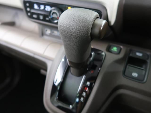 Lホンダセンシング 純正8型ナビ 衝突軽減 車線逸脱警報 アダプティブクルーズコントロール 踏み間違い防止 バックカメラ シートヒーター オートエアコン オートライト オートハイビーム フルセグTV ETC(22枚目)
