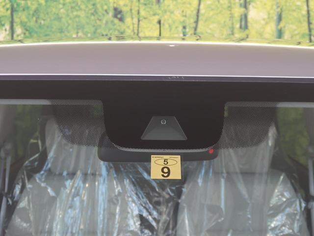 Lホンダセンシング 純正8型ナビ 衝突軽減 車線逸脱警報 アダプティブクルーズコントロール 踏み間違い防止 バックカメラ シートヒーター オートエアコン オートライト オートハイビーム フルセグTV ETC(23枚目)