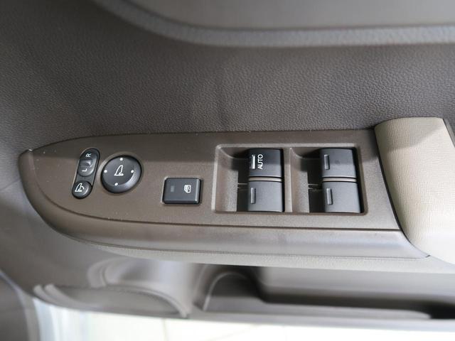 Lホンダセンシング 純正8型ナビ 衝突軽減 車線逸脱警報 アダプティブクルーズコントロール 踏み間違い防止 バックカメラ シートヒーター オートエアコン オートライト オートハイビーム フルセグTV ETC(33枚目)