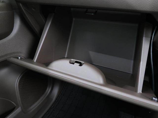 Lホンダセンシング 純正8型ナビ 衝突軽減 車線逸脱警報 アダプティブクルーズコントロール 踏み間違い防止 バックカメラ シートヒーター オートエアコン オートライト オートハイビーム フルセグTV ETC(35枚目)