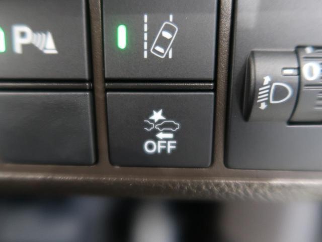 Lホンダセンシング 純正8型ナビ 衝突軽減 車線逸脱警報 アダプティブクルーズコントロール 踏み間違い防止 バックカメラ シートヒーター オートエアコン オートライト オートハイビーム フルセグTV ETC(39枚目)
