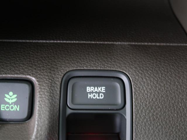 Lホンダセンシング 純正8型ナビ 衝突軽減 車線逸脱警報 アダプティブクルーズコントロール 踏み間違い防止 バックカメラ シートヒーター オートエアコン オートライト オートハイビーム フルセグTV ETC(40枚目)