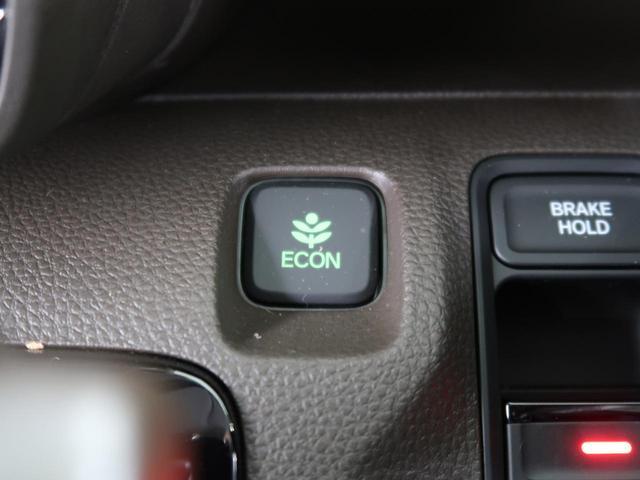 Lホンダセンシング 純正8型ナビ 衝突軽減 車線逸脱警報 アダプティブクルーズコントロール 踏み間違い防止 バックカメラ シートヒーター オートエアコン オートライト オートハイビーム フルセグTV ETC(41枚目)