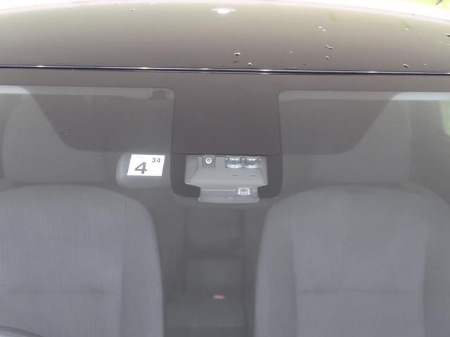 ハイブリッド ファンベースX 純正SDナビ 電動スライドドア 衝突軽減装置 オートエアコン スマートキー ETC LEDヘッドライト オートマチックハイビーム bluetooth接続 横滑り防止装置 盗難防止システム(7枚目)
