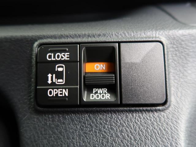 ハイブリッド ファンベースX 純正SDナビ 電動スライドドア 衝突軽減装置 オートエアコン スマートキー ETC LEDヘッドライト オートマチックハイビーム bluetooth接続 横滑り防止装置 盗難防止システム(8枚目)