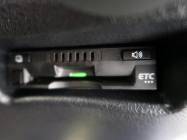 ハイブリッド ファンベースX 純正SDナビ 電動スライドドア 衝突軽減装置 オートエアコン スマートキー ETC LEDヘッドライト オートマチックハイビーム bluetooth接続 横滑り防止装置 盗難防止システム(11枚目)