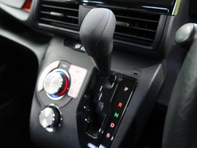 ハイブリッド ファンベースX 純正SDナビ 電動スライドドア 衝突軽減装置 オートエアコン スマートキー ETC LEDヘッドライト オートマチックハイビーム bluetooth接続 横滑り防止装置 盗難防止システム(22枚目)