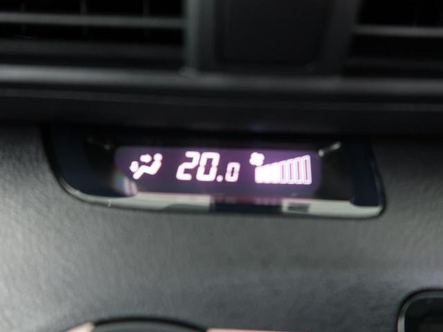 ハイブリッド ファンベースX 純正SDナビ 電動スライドドア 衝突軽減装置 オートエアコン スマートキー ETC LEDヘッドライト オートマチックハイビーム bluetooth接続 横滑り防止装置 盗難防止システム(28枚目)