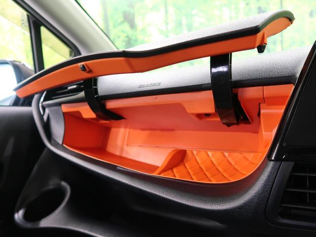 ハイブリッド ファンベースX 純正SDナビ 電動スライドドア 衝突軽減装置 オートエアコン スマートキー ETC LEDヘッドライト オートマチックハイビーム bluetooth接続 横滑り防止装置 盗難防止システム(34枚目)