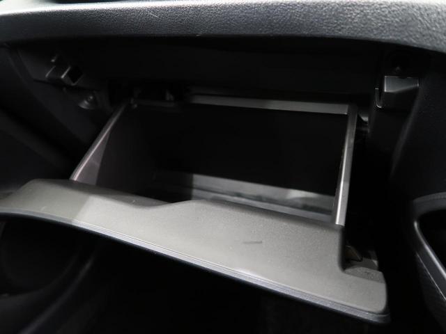 ハイブリッド ファンベースX 純正SDナビ 電動スライドドア 衝突軽減装置 オートエアコン スマートキー ETC LEDヘッドライト オートマチックハイビーム bluetooth接続 横滑り防止装置 盗難防止システム(35枚目)