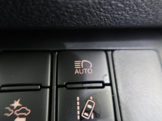 ハイブリッド ファンベースX 純正SDナビ 電動スライドドア 衝突軽減装置 オートエアコン スマートキー ETC LEDヘッドライト オートマチックハイビーム bluetooth接続 横滑り防止装置 盗難防止システム(40枚目)