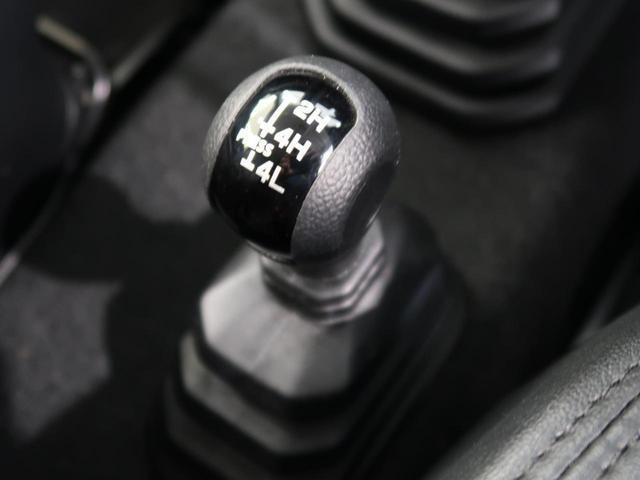 XL 5速MT セーフティサポート 4WD ディスプレイオーディオ バックカメラ シートヒーター 純正16インチAW LEDヘッドライト/フロントフォグ 純正マッドガード オートエアコン オートライト(10枚目)