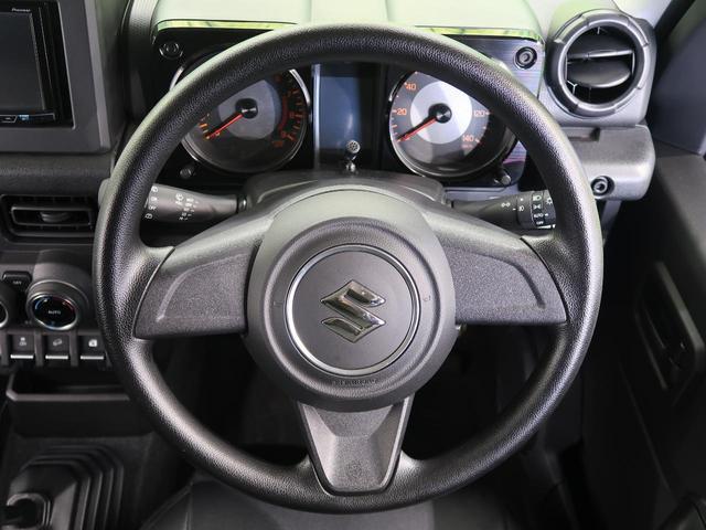 XL 5速MT セーフティサポート 4WD ディスプレイオーディオ バックカメラ シートヒーター 純正16インチAW LEDヘッドライト/フロントフォグ 純正マッドガード オートエアコン オートライト(21枚目)