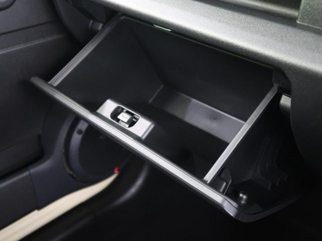 XL 5速MT セーフティサポート 4WD ディスプレイオーディオ バックカメラ シートヒーター 純正16インチAW LEDヘッドライト/フロントフォグ 純正マッドガード オートエアコン オートライト(37枚目)