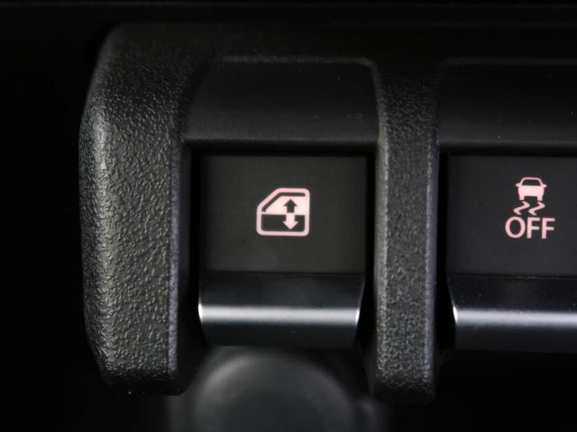 XL 5速MT セーフティサポート 4WD ディスプレイオーディオ バックカメラ シートヒーター 純正16インチAW LEDヘッドライト/フロントフォグ 純正マッドガード オートエアコン オートライト(40枚目)