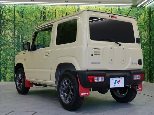 XL 5速MT セーフティサポート 4WD ディスプレイオーディオ バックカメラ シートヒーター 純正16インチAW LEDヘッドライト/フロントフォグ 純正マッドガード オートエアコン オートライト(46枚目)