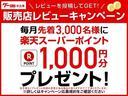 スタイルG ターボ VS SAIII スマートキー シートヒーター 純正アルミ アイドリングストップ(29枚目)