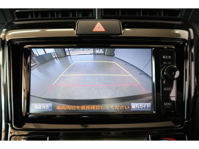 ハイブリッドG ダブルバイビー フルセグ メモリーナビ DVD再生 バックカメラ 衝突被害軽減システム ETC LEDヘッドランプ(9枚目)