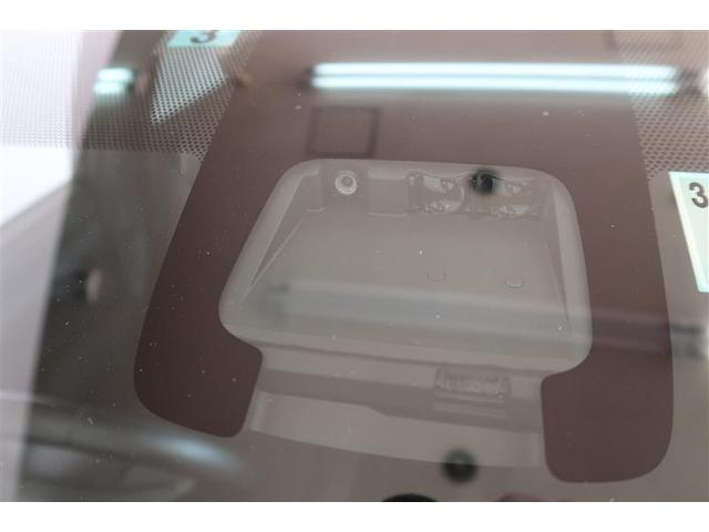 ハイブリッドG ダブルバイビー フルセグ メモリーナビ DVD再生 バックカメラ 衝突被害軽減システム ETC LEDヘッドランプ(14枚目)