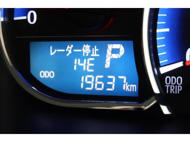 カスタム X SA 衝突被害軽減システム ETC LEDヘッドランプ アイドリングストップ(9枚目)